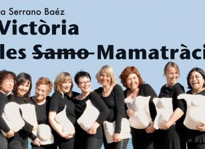 La Victòria de les -Samo- Mamatràcies